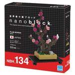 カワダ NBH_134 nanoblock 盆栽 梅 【nanoブロック】