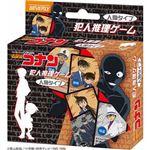 ビバリー TRA-060 名探偵コナン 犯人推理ゲーム 【カードゲーム】の詳細ページへ