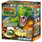 ビバリー BOG-020 ドキドキザウルスの詳細ページへ