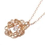【鑑別書付】K18ピンクゴールド 天然ダイヤネックレス ダイヤモンドペンダント/ネックレス0.13ct フラワーモチーフ