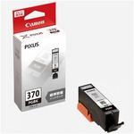 【純正品】 Canon キャノン インクカートリッジ 【0371C001 BCI-370PGBK ブラック】