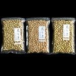 煎り豆3種9袋セット(各3袋)の詳細ページへ