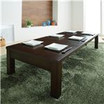 折りたたみ角脚 伸長式テーブル グランデネオ 1205146