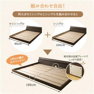 日本製 フロアベッド 照明付き 連結ベッド  セミダブル (フレームのみ)『NOIE』ノイエ ダークブラウン