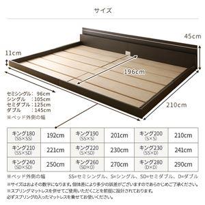 日本製 フロアベッド 照明付き 連結ベッド  シングル (フレームのみ)『NOIE』ノイエ ダークブラウン