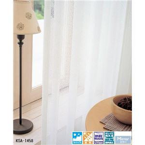 巾100cm×182cm 2枚組 洗える遮熱ミラーレースカーテン