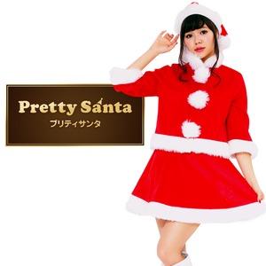 【クリスマスコスプレ】Peach×Peach レディース プリティサンタ ジャケット&スカート