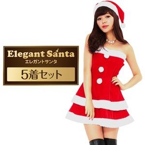 Peach×Peach レディース エレガントサンタクロース【クリスマスコスプレ 衣装 まとめ買い5着セット】