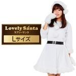 サンタ 大きいサイズ 白 ホワイト レディース <帽子&ベルト&手袋セット> 【Peach×Peach  ラブリーサンタクロース ホワイト(白) ワンピース Lサイズ】 サンタコスプレ 大きめ サンタクロースの詳細ページへ