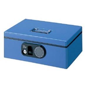 プラス F型手提金庫 CB-020F ブルー