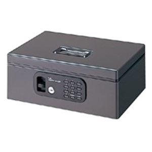 プラス 電子ロック手提金庫FL型 CB-020FL Dグレー