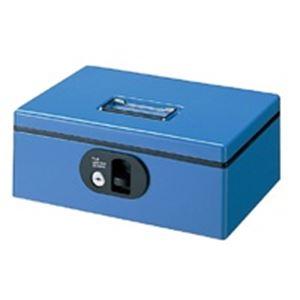 プラス FX型手提金庫 CB-030FX ブルー
