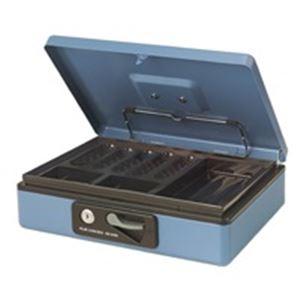 プラス 小型手提金庫 CB-040G ブルー
