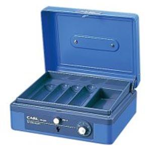 カール事務器 キャッシュボックス CB-8200 ブルー
