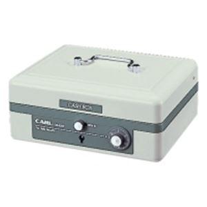 カール事務器 キャッシュボックス CB-8200 アイボリー