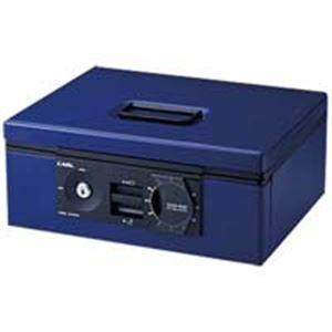 カール事務器 キャッシュボックス2WAY 青A4 CB-D8760-B