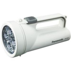 Panasonic(パナソニック) LED強力ライト BF-BS01P-W ホワイト