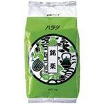 (業務用20セット) ハラダ製茶販売 業務用 銘茶 1kg/1袋の詳細ページへ
