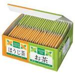 (業務用50セット) 丸山園 ティバッグお茶ほうじ茶 アソートの詳細ページへ