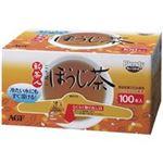 (業務用20セット) AGF 新茶人ほうじ茶スティック 100P/1箱の詳細ページへ