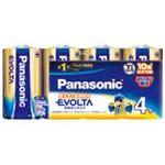 (業務用30セット) Panasonic パナソニック エボルタ乾電池 単1 LR20EJ/4SW(4個) ×30セットの詳細ページへ