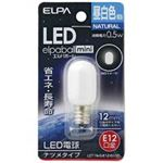 (業務用80セット) 朝日電器 ELPA 電球形LEDランプ ナツメ型LDT1N-G-E12-G100の詳細ページへ
