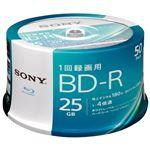 SONY 録画用BD-R25GBスピンドル50枚 50BNR1VJPP4の詳細ページへ