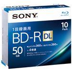 SONY 録画用BD-R 50GB 10枚 10BNR2VJPS4の詳細ページへ