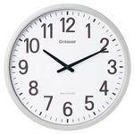 キングジム 電波掛時計 GDK-001の詳細ページへ