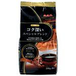 三本コーヒー 味わい珈琲スぺシャルブレンド380g10袋の詳細ページへ