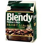 AGF ブレンディインスタントコーヒー袋250g12袋の詳細ページへ