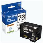 ジット リサイクルインクJIT-AE76Bブラックの詳細ページへ