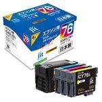 ジット リサイクルインクJIT-AE764P 4色の詳細ページへ