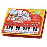 ミキハウス音楽絵本ピアノ 270-05Bの詳細ページへ