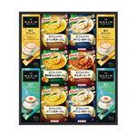 スープ&コーヒーギフト590-02Bの詳細ページへ