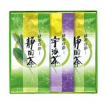 産地銘茶 緑茶百彩 565-02A