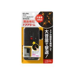 ELPA(エルパ) ドアアラーム ARA-03