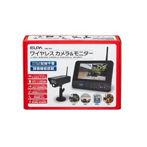 ELPA(エルパ) ワイヤレス防犯カメラ&モニターセット  CMS-7001