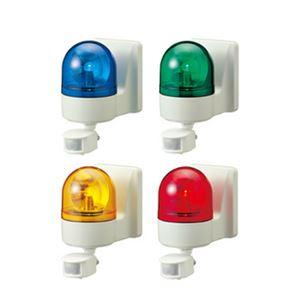 パトライト パトセンサ 壁面取付けセンサ付き回転灯 WHS-100A AC100V Ф100 防滴 ブザーなし 緑