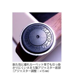 デザイナーズスツール アジャスター付き クリア(布:ダークブラウン/ABS)【Mona.Dee】モナディー WAS01S