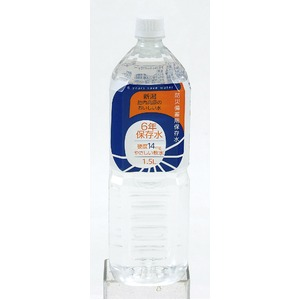 【まとめ買い】胎内高原の6年保存水 備蓄水 1.5L×80本(8本×10ケース) 超軟水:硬度14