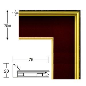 【色紙額】黒い縁に金色フレーム 色紙用 壁掛けひも ■黒金 色紙(マット付き)275×244mm エンジ