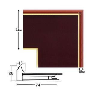 【色紙額】赤い縁に金色フレーム 色紙用 壁掛けひも ■赤金 1/4色紙(マット付き)138×123mm エンジ