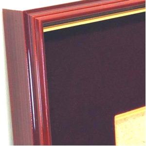 【色紙額】赤い縁に金色フレーム 色紙用 壁掛けひも ■赤金 色紙(マット付き)275×244mm エンジ