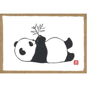 【越前和紙】パンダの絵ハガキ・和紙パンダ・パンダの版画 ■吉岡浩太郎シルク版画絵葉書「パンダ」10枚入り(いただきます)