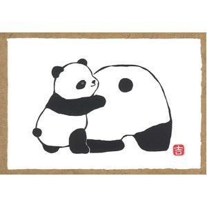 【越前和紙】パンダの絵ハガキ・和紙パンダ・パンダの版画 ■吉岡浩太郎シルク版画絵葉書「パンダ」10枚入り(遊ぼうよ)