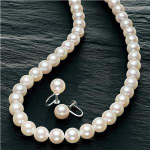 長めがうれしい48cmあこや真珠ネックレスセット(8.0mm) イヤリング