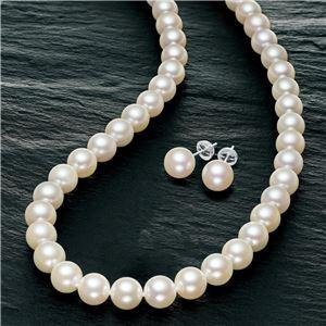 長めがうれしい44cmあこや真珠ネックレスセット(8.5mm) ピアス