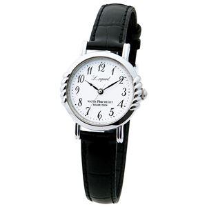 レパード レディーソーラーテック腕時計