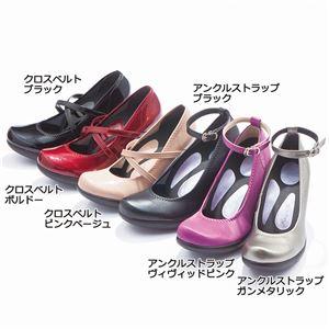 リゲッタ ウェッジパンプスシリーズ クロスベルト ピンクベージュ 【4: S 9cmヒール】
